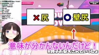 鈴鹿詩子、YouTubeのコメント表示基準に疑