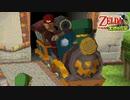 【実況】汽車に立派な大砲付きました【ゼルダの伝説 大地の汽笛】#9