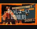 【雀魂-じゃんたま-】麻雀日和 #1