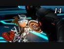 キングダムハーツ 3D HD【初見プレイ】Scene14