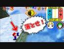 【スーパーマリオ64】悪ガキ2人に見つかった子ペンギンの末...