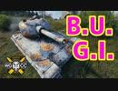 【WoT:B.U.G.I.】ゆっくり実況でおくる戦車戦Part801 byアラ...
