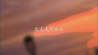 PANDORA / feat.鏡音レン