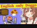 また例の単語で終了しかける戌神ころねの英語縛りマリオ