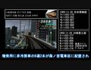 【VOICEROID2実況】琴葉姉妹とモリの103 part6【電車でGO!pocket】