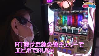 目指せ!!100万YELL 第274話(2/2)