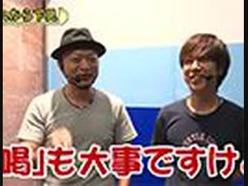 『嵐・梅屋のスロッターズ☆ジャーニー #537』のサムネイル