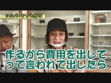 『嵐・梅屋のスロッターズ☆ジャーニー #589【無料サンプル】』のサムネイル