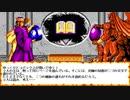 【CRPGで遊ぼう!】Ultima6 #Last ~服従しに来ましたー~【VOICEROID実況】