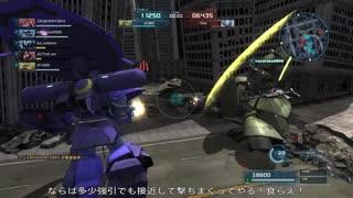 【バトオペ2】オールドタイプの戦場2