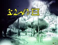 【part5】素晴らしい謎を求め、MYST Online URU LIVE【ゆっくり実況】