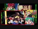 「魔神英雄伝ワタル 七魂の龍神丸」後期OPテーマ、『Fight!』の楽譜を書いてみた