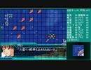 【スーパーロボット大戦W】 プレイ動画 Part65