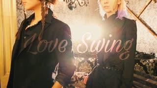 【ツイステ】レオナとヴィルで Love Swing