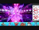 【ポケモン剣盾】まったりランクバトルinガラル 225【マリルリ】