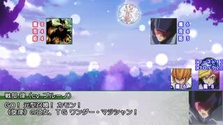 【遊戯王】俺得メンバーでマギカロギア2