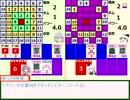 【東方】東方カードスペクトル・2戦目(咲夜対妖夢)【カードゲーム】