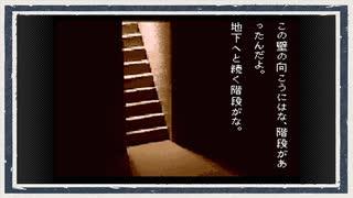 ◆学校であった怖い話 実況プレイ◆part93