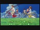 【日本語訳】海外映画評論家が語る「クレヨンしんちゃん『オトナ帝国』と『郷愁』」【Accented Cinema】