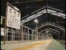 のりもの大百科:JR東日本の新幹線