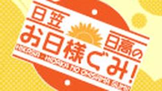 金曜マッカーサー 第29回 - ニコニコ動画