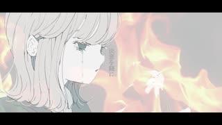 【鬼滅の刃 無限列車編】LiSA - 炎 (SATO
