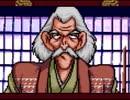 【実況】昔カエルを飼ってた男が「天外魔境 ZIRIA」をやる Part4