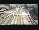 【PC版GTA5】風車で遊んでみた