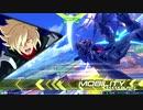【EXVS2】マキオンなんか必要ねぇんだよ! part7