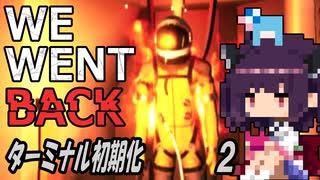 きりたん WE WENT BACK:宇宙船から脱出#