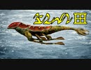 【part6】素晴らしい謎を求め、MYST Online URU LIVE【ゆっくり実況】