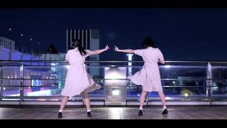 【すいゆり】ライラ 踊ってみた【オリジナ