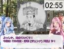 3分で歴代天皇紹介シリーズ! 「53代目 淳和天皇」