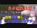 【Kingdom New Lands】琴葉姉妹がEpic Gamesのゲーム紹介 #39