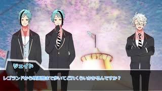 【twst卓ゲ】謎メンツ(?)でスーサイデ