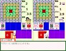 【東方】東方カードスペクトル・3戦目(魔理沙対妖夢)【カードゲーム】