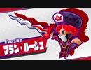 ☆【実況】カービィの大ファンが星のカービィ スターアライズを初見プレイ Part12☆