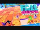 【FallGuys】通算10勝目指す動画【実況】Part47