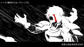 【手描き】「にじさんじ妄想トーナメント
