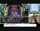 【生放送アーカイブ】DS版ドラゴンクエストⅥ~幻の大地~【パート7前】