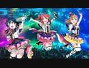 【JIMO-AI Dash!】津島善子・国木田花丸・黒澤ルビィ【1年生REMIX】【Aqours 5th】