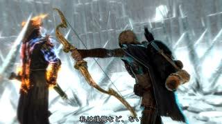 【Skyrim】マイペースなドラゴンボーン達
