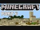 【Minecraft】建築なんてクソ喰らえ part6【二人実況】
