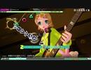 【MEGA39s】(170) サウンド EXTRA EXTREME 鏡音リン メランコリー【nintendoswitch】