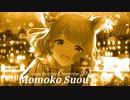 【 #周防桃子生誕祭2020 】桃子色 【aiko】