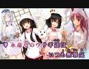【東方ニコカラHD】【COOL&CREATE】Help me, ERINNNNNN!! 森羅万象ver.【On vocal】