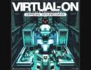電脳戦記バーチャロン オフィシャルサウンドデータ (旧OST)