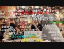 【暗黒放送】グロデブ(@nodasori2525)vs #ぽんすけ(@ponpon_ponpon__)~メゾンタジマ201号室到着までの模様。【ニコ生】