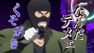 ヒプノシスマイク -Division Battle Anthe