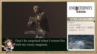 END OF ETERNITY 4K/HD EDITION RTA_3:36: